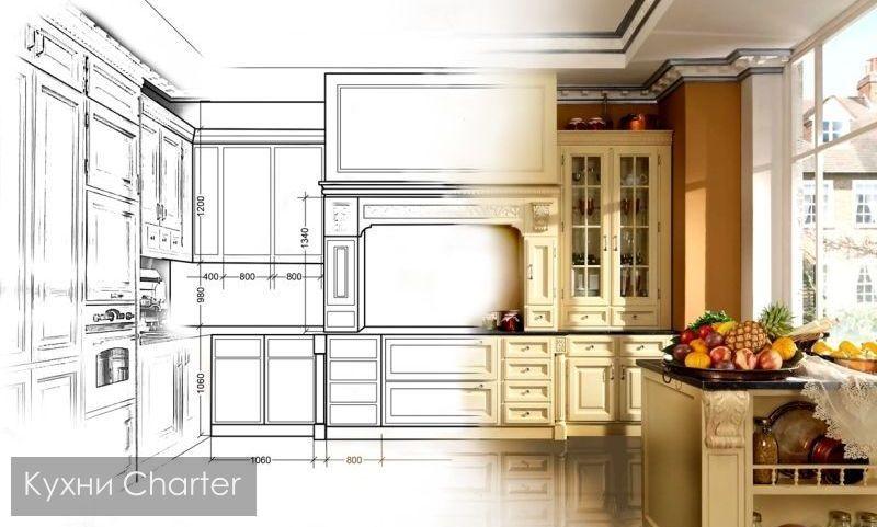 Кухня Харьков