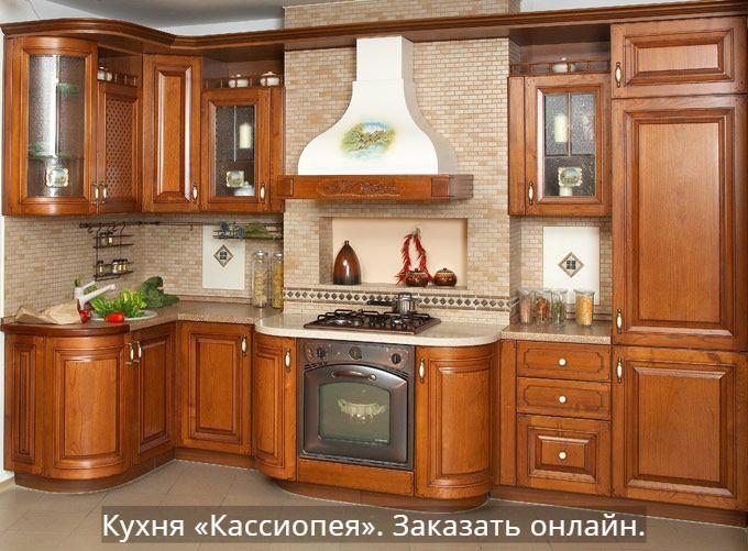 """Кухня """"Кассиопея"""""""