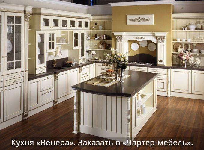 """Кухня """"Венера"""""""
