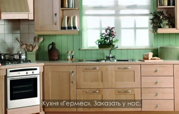Производство кухонь из массива дуба