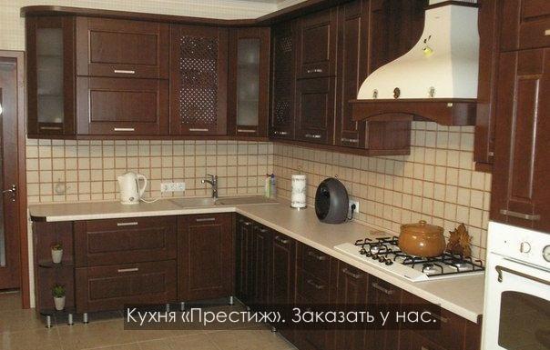 Кухня из массива дуба цена